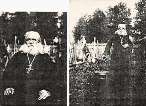 Протоиерей Александр Маслов