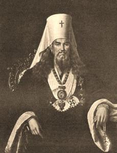 Митрополит Санкт-Петербургский Никанор (Клементьевский)