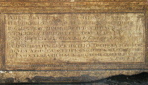 epitafiya-na-pamyatnike
