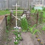 iyun-nach-2008-137-1-600