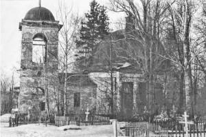 Свято-Духовской храм. 1950-е годы